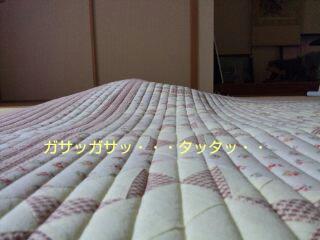 fc2blog_201204300939475c5.jpg