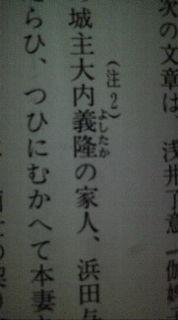 Y∞E∞S-20091229203517.jpg
