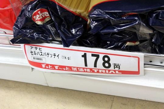 IMG_7864-20120927-123236.jpg