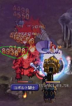 FB火力3