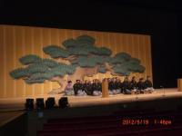 H240519市文芸祭観世謡曲発表