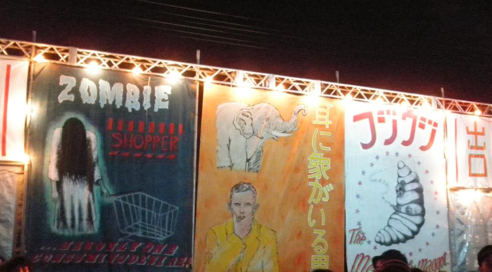 fuji_rock_festival2012_9