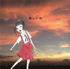 sinsei_kamattechan