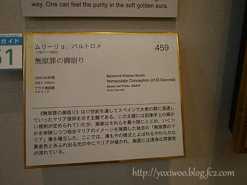 P1280059.jpg