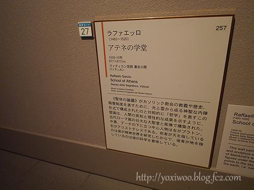 P1280194.jpg