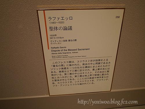 P1280198.jpg