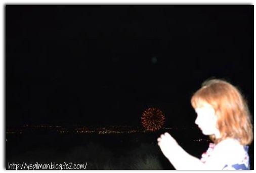 santa+fe+life+2012+006_convert_20120705144436.jpg