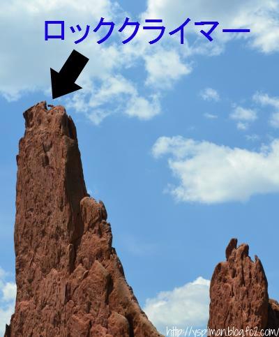 santa+fe+life+2012+055_convert_20120726123853.jpg