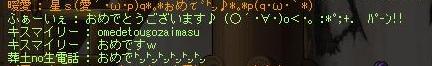 Maple120808_004820(2).jpg