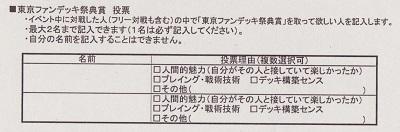 イメージ (4) - コピー - コピー