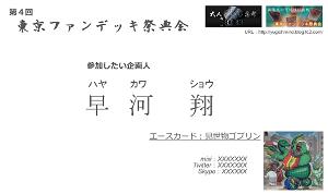 早河翔 - コピー