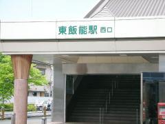 DSCN2507.jpg