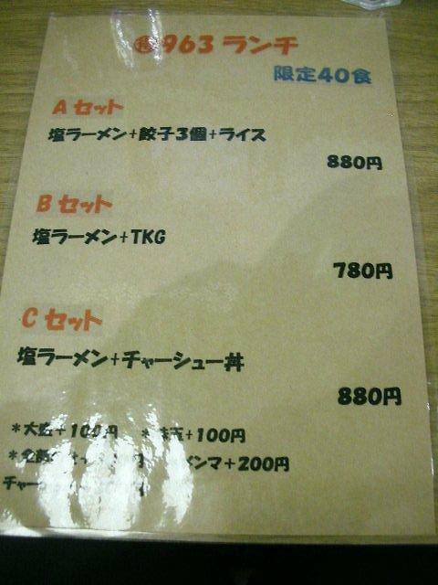 DSCN2579.jpg