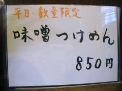 DSCN3266.jpg