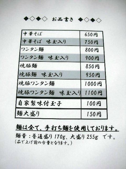 DSCN3753.jpg