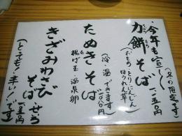 DSCN6489.jpg