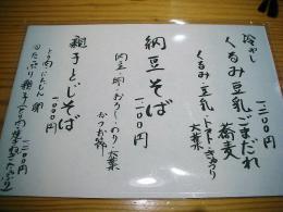 DSCN6490.jpg