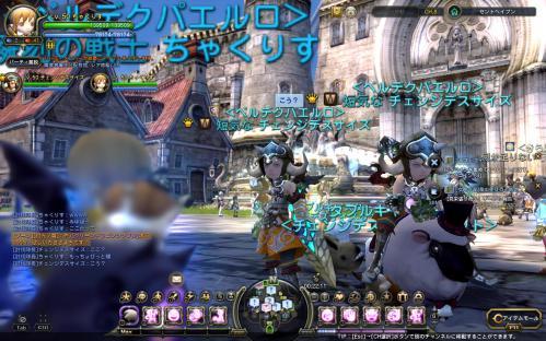 DN 2012-05-28 00-39-05 Mon