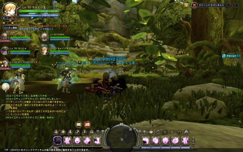 DN 2012-06-25 23-04-29 Mon
