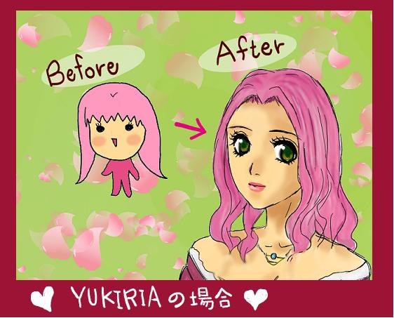 YUKIRIAのニューヘアー