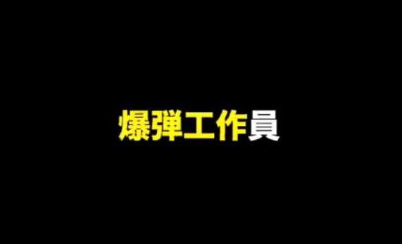 黄金特報キャプ3