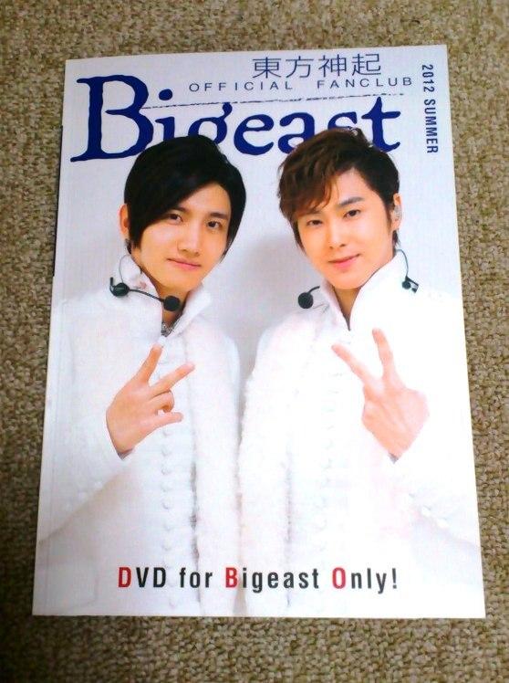 BIGI会報誌2012夏