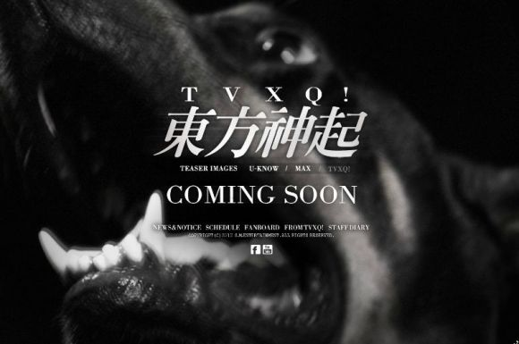 コピー ~ SME TVXQ NewAlbum home