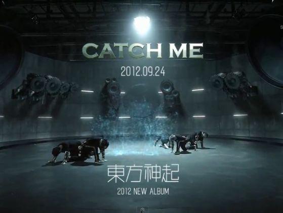 Catch me teather9-4-1