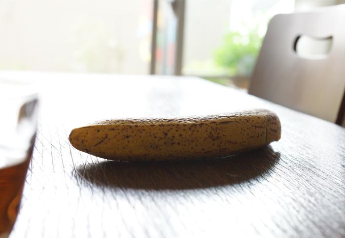 バナナのにほい
