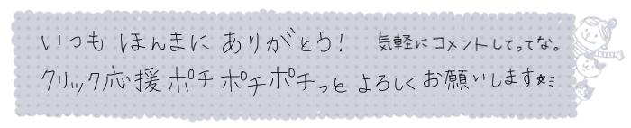 yukichionegai0000