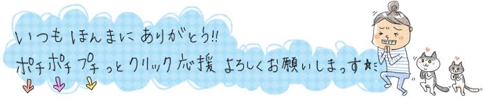 yukichionegai0001
