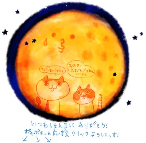 yukichionegai0004