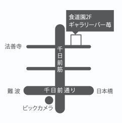 fujiwara_2-1-1.jpg