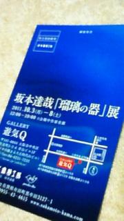 201110020114000.jpg