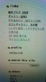 201108301800000.jpg