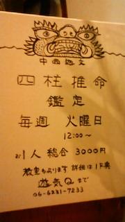 201108231616000.jpg