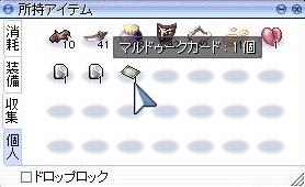 20121106_01.jpg