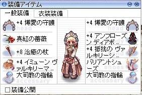 20121110_04.jpg