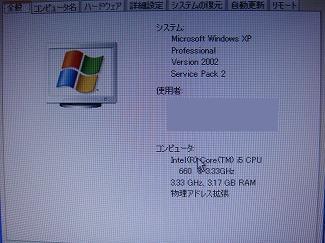 20130128_1.jpg