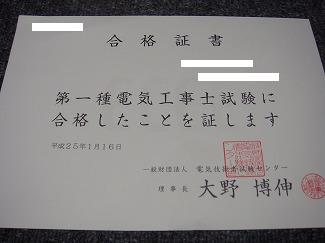 20130328-1.jpg