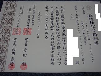 20130328-2.jpg