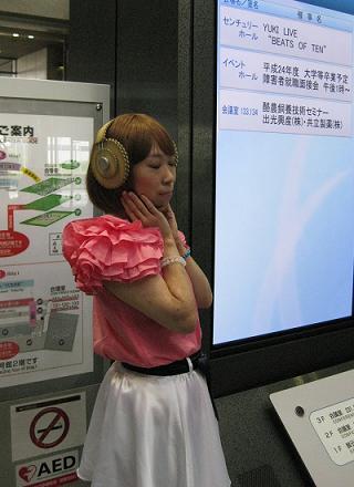 20120711_1.jpg