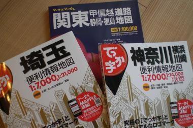 101024+002_convert_20121010112954.jpg