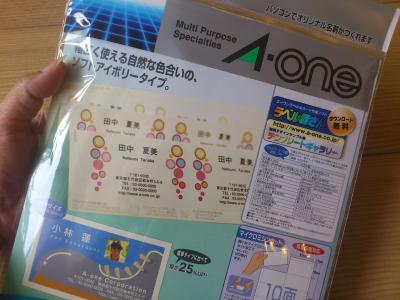 260924+002_convert_20120927093059.jpg