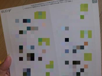 260924+004_convert_20120927093133.jpg