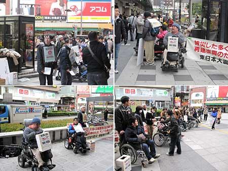 2012年12月8日街頭募金