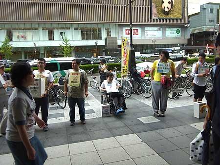 2012年9月8日街頭募金