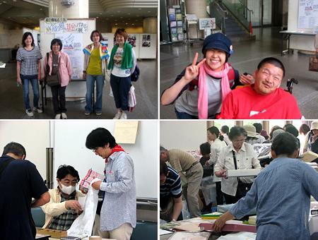 豊能障害者労働センター・春の大バザー