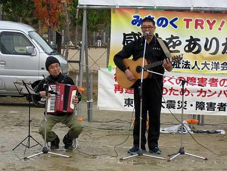 2012交流祭趙博