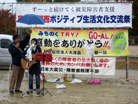 2012交流祭加納ひろみ